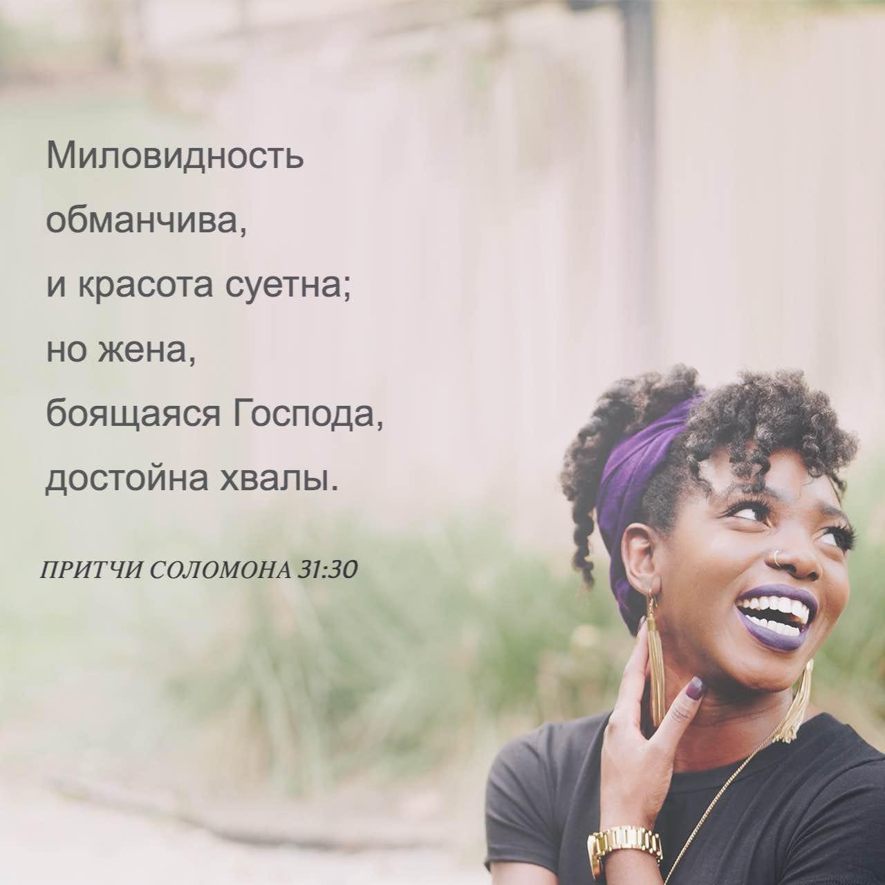 Фото-стих