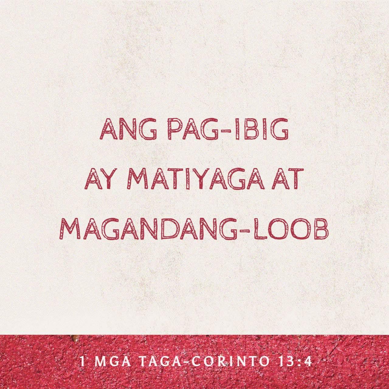 Ang pag-ibig ay matiyaga at magandang-loob. - 1 Mga Taga-Corinto 13:4 - Bersikulong Larawan