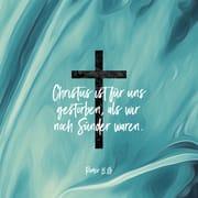 Romani 5: 8 Verset ilustrat